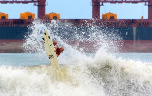 PAPIOLAS Surfing Challenge