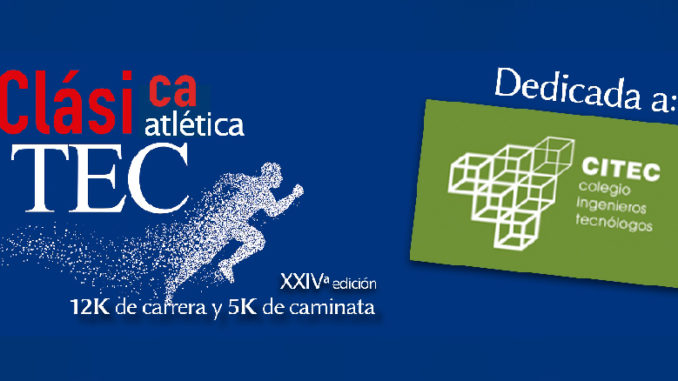 Clásica Atlética TEC 2019
