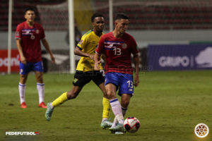 Ruta a Qatar - Concacaf - Costa Rica 1 a 1 Jamaica - Jefferson Brenes